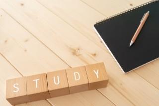 Shall We Study 『断熱』